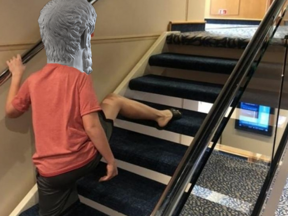 Epicurus Skipping Stairs Template