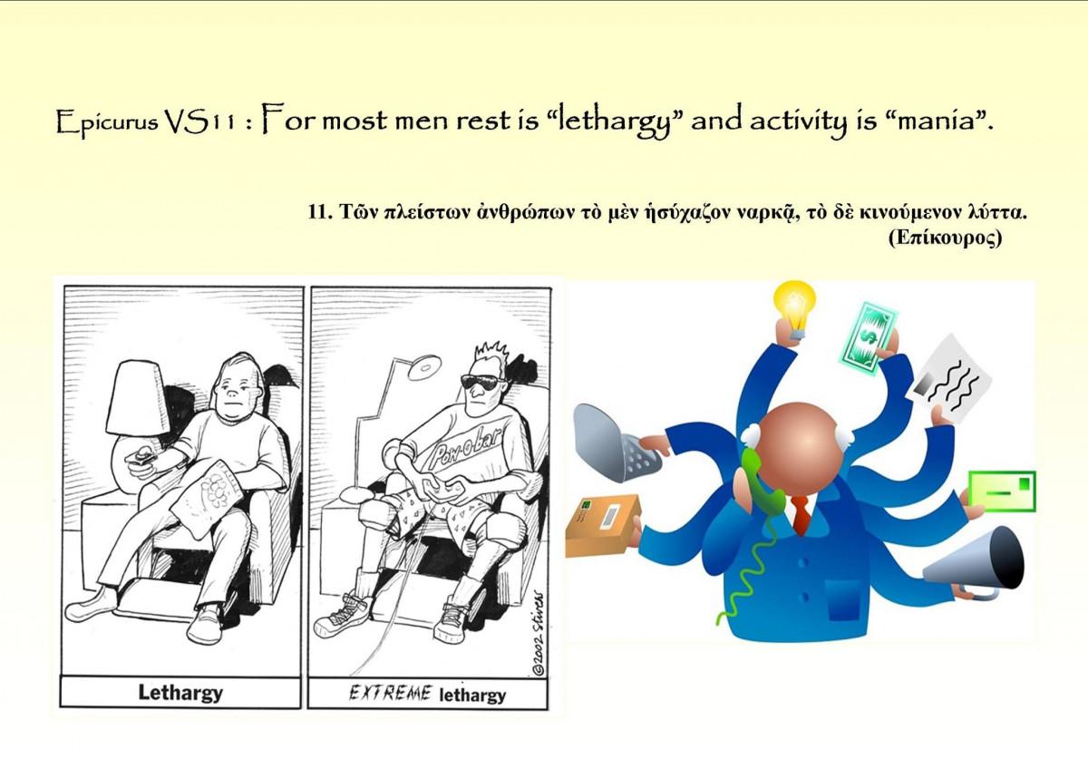 VS11 - Lethargy vs Mania
