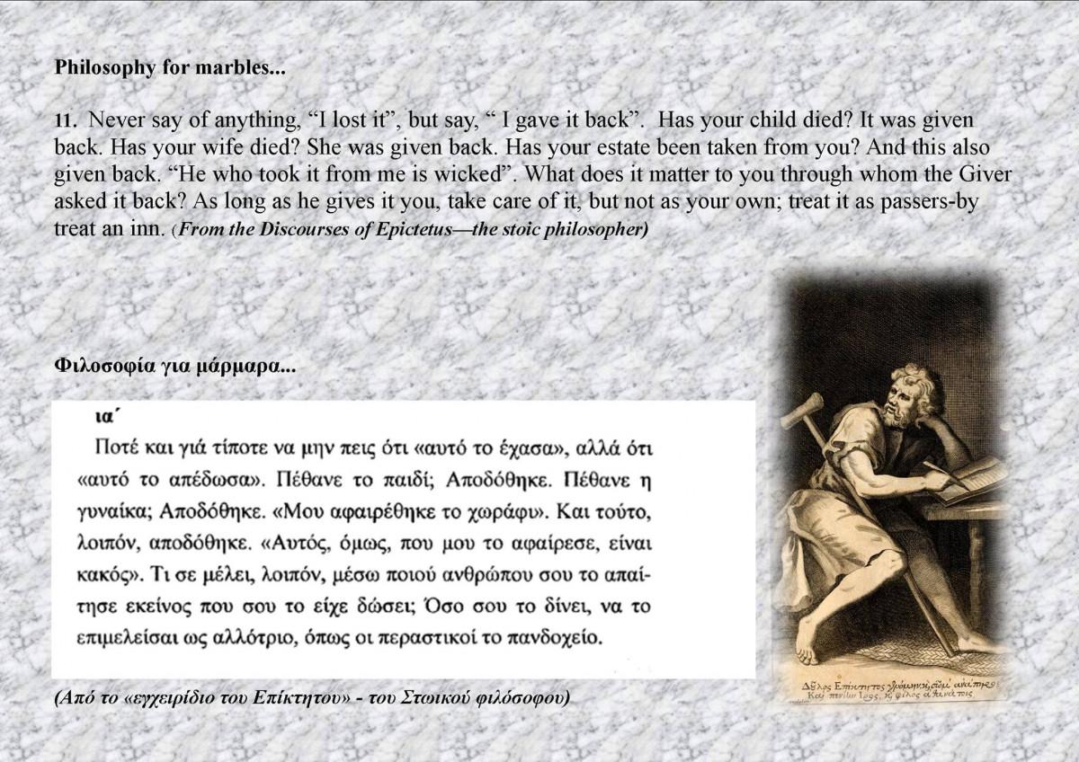 Against Stoicism - Epictetus - Philosophy For Marbles