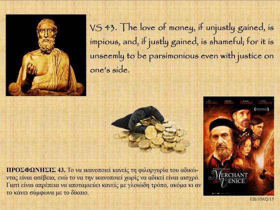 VS 43 - The Love of Money ....