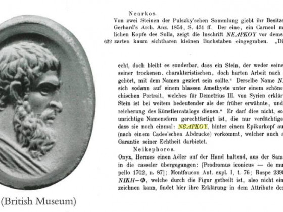 Epicurus Ring With Description