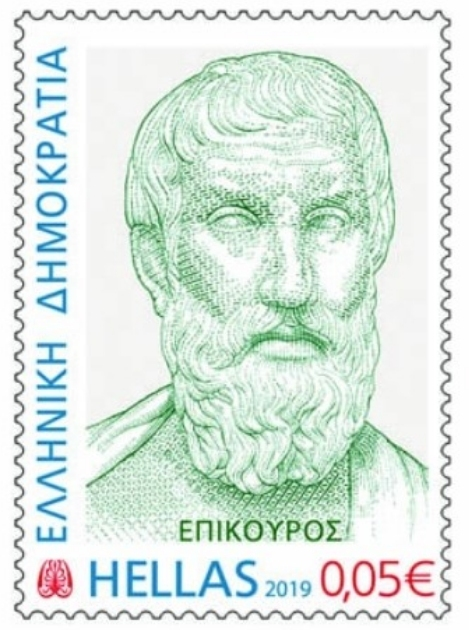 Epicurus Greece Stamp 2019