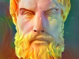 Epicurus Bust II