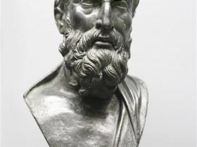 Epirucus Herculaneum Bust (photo)