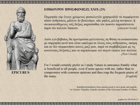 Vatican Saying 29