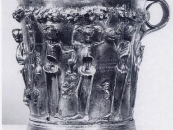 Boscoreale Cup - Reverse 2