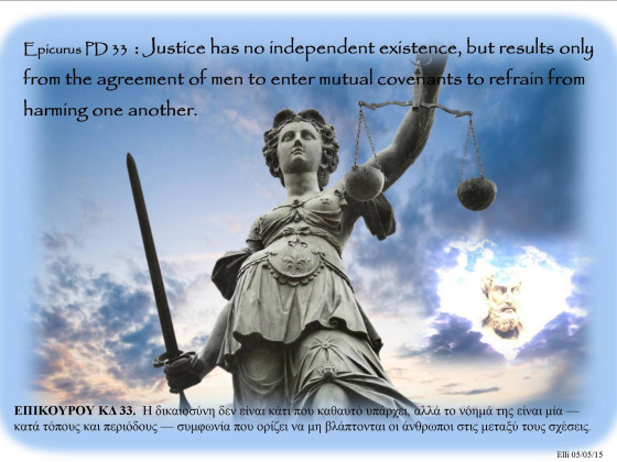 PD 33 - Justice Has No Independent Existence