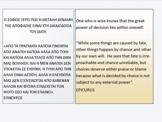 Epicurus On The Power of Decision