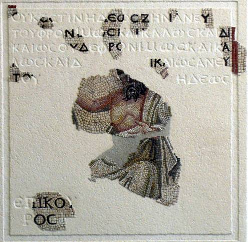 Autun mosaic from The House of the Greek Authors, Musée Rolin