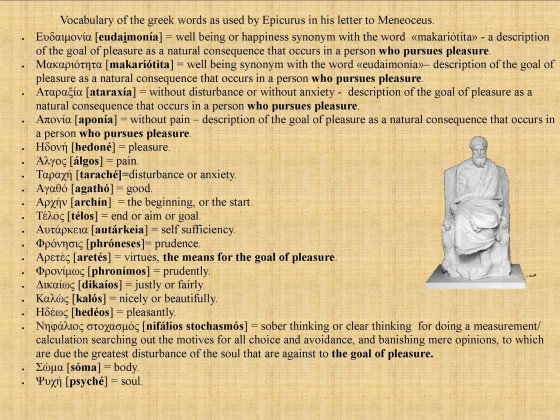 Key Greek Words Used By Epicurus With English Translation
