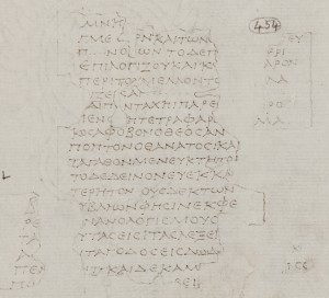 tetrapharmakos-parchment-300x272.jpg