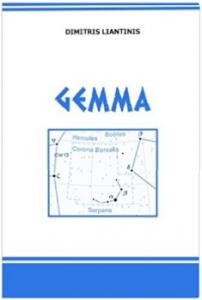 GemmaCover-202x300.png